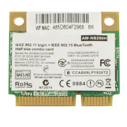Intel Card BCM43225 300 MAC double bande sans fil AC 7265 7265NGW 802.11ac 867m 2x2 Wifi Bluetooth 4.0 à partir de ethernet cartes sans fil fabricateur