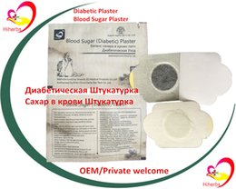 Wholesale ousehold Health Monitors Blood Glucose diabetes herbal diabetes cure lower blood glucose treatment diabetic patch Russian Ins