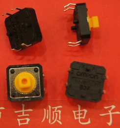 Wholesale Tact Switch square head yellow button Omron OMRON domestic