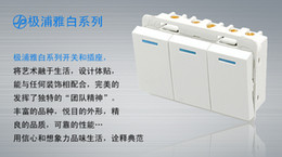 Enterprise network-wide minimum 118 -type collection of elegant white mini three open ( dual control ) function switches and soc