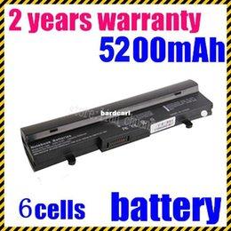 Wholesale Laptop battery For Asus Eee PC P PE P A31 A32 AL31 PL32