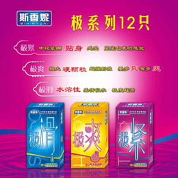 Wholesale Adams ni pole series pole slip pole tight very cool condoms condoms adult products