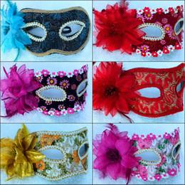 Wholesale Masquerade Party Masks Bucharest Side Flower Mask Flower Lace Mask Venetian Mask Half Mask Halloween Christmas Mask Party Mask