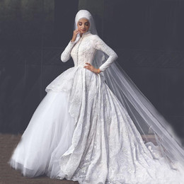 Modest High Neck Long Sleeves Muslim Wedding Dresses Ball Gown Beaded Lace Bridal Gowns with Court Train Custom Made Plus Size