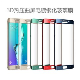 Wholesale For Cell Phone Screen shinning S6 s6EDGE s7 s7edge Drop Best Adsorption Shockproof Electrostatic High Definition Wearproof The Eyecare