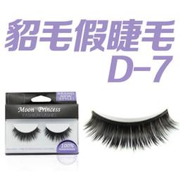 Wholesale Thick Black Real Mink Hair False Eyelashes Eye Lashes D7