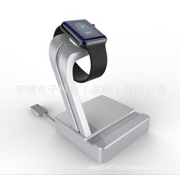 Wholesale App Watch Stand Aluminium with groove App Watch Charging Stand Statio Dock Platform for mm iphone stand