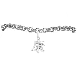 Chinese Character Health Charm Rolo Chain Bracelets 100pcs A lot Link Chain Antique Silver Plated Latest Design
