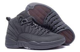 Wholesale Nike Air Jordan quot PSNY quot Public School New York Basketball Shoes Retro PSNY Sneakers With Carbon Fiber