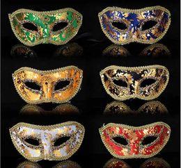 Multicolor Men Women Mask Half face Mask Colorful Floral Print Cloth Masquerade Mask Braid Mask Venetian Mask Party Mask Adult Mask