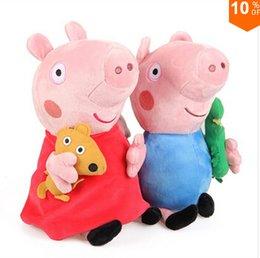 Wholesale 2 pz set cm pepa pig giocattoli con teddy bear brinquedos peluche per i bambini cm pelucia geroge pig con dinosauro