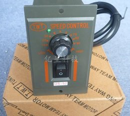 Wholesale 2016 New Hot Selling High Quality w w w w speed controller regulator for AC motor Deceleration motor speed reducer panel control
