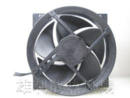 XBOX ONE fan radiator fan X877980 game main cooling fan wind capacity