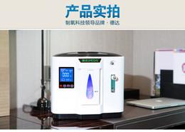 Wholesale Oxygen making machine Mini Fresh Negative O2 concentrator Air Purifier Ionizer ozone generator filter air purifier oxygen concentrator