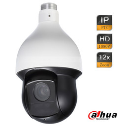 Ptz 12x en venta-Dahua 2Mp Full HD 1080P 5.1-61.2mm 12x Zoom óptico red IR PTZ cámara domo