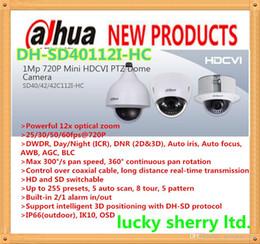 Alta calidad 720P Dahua Mini 12X ZoomHDCVI PTZ cámara domo DWDR con alarma SD40112I-HC para centro comercial desde ptz 12x fabricantes