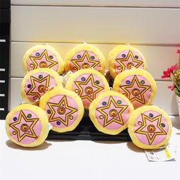 Anime Sailor Moon Heart Crown Plush Keychain Stuffed Plush Toys Backage Pendants With Tag 8cm EMS