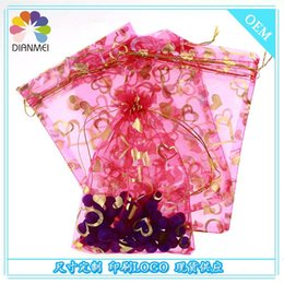 Wholesale 200pcs Candy Bags yarn bags wedding festival supplies Yarn manufacturers gift bags sachet artificial soap transparent o