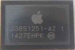 Wholesale S1251 AZ Big Main Power IC chip inch for iPhone G S1251