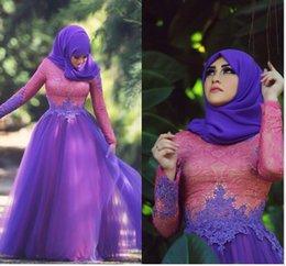 2016 New Romantic Purple Long Sleeve Floor Length Bridal Gown Muslim Tulle Gown Wedding Dresses Custom