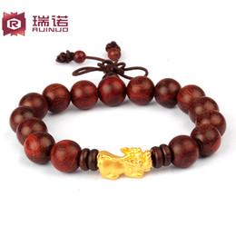 Купить браслет из сандалового дерева