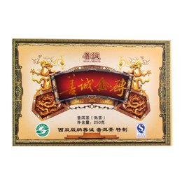 Wholesale 16 point royal gold puer tea cooked brick smoothens Chinese yunnan puerh tea pu er for weight loss products man women