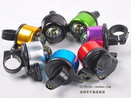 el envío libre al por mayor-6 colores opcional brújula campana de la bicicleta bajo suministro de precio desde los precios al por mayor de las bicicletas liberan el envío proveedores