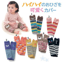 Wholesale Cartoon Children kids leg warmers Cotton baby girls cute bear stripe boot socks stocking ARM warm striped foot cover for Infant baby hot