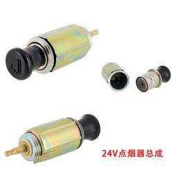 General car motorcycle automatic cigarette lighter assembly cigarette lighter socket 12v24v car refit cigarette lighter