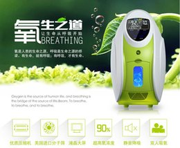 Wholesale New coming China Best hospital use medical portable oxygen concentrator generator home with adjustable LPM oxygen machine