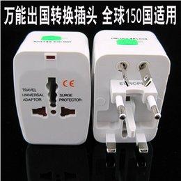 Wholesale Universal adapter plug Socker GSM European standard British standard power plug American Standard