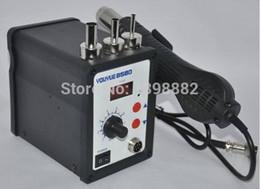 New 858D 220V 700W SMD Hot Rework Digital Station Air Solder Blower Gun