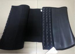 Wholesale HOT latex waist training corsets ann chery waist cincher hot shaper waist trainer corset Deportiva Sport Latex Waist Cincher