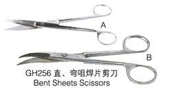 Wholesale pc GH256 B Bent sheets scissors jewelry piers DIY jewelry making tools muliti fuction metal pliers