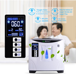 Wholesale AC110V V LPM Oxygen Therapy Home Portable Oxygen Concentrator PSA Technology concentrador de oxigen oxigenoterapia DHL