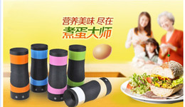 Wholesale 100PCS Hot sale New Arrive Eggmaster Rollie Elctric Egg Boiler Stainless Egg Master Cooking System Automatic Egg Cooking Machine