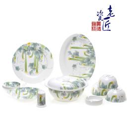 China réglé 56 en Ligne-Gros-Bone china ensemble de vaisselle 56 glaçure qualité plaque de bol sg800128