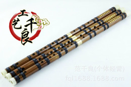 The Chinese traditional musical instrument bamboo flute Chinese Dizi China's classcial flute