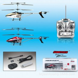 S903 Fire Eye 3.5 -channel remote control helicopter with a video camera 70 CM large remote control helicopter