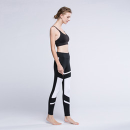 High elastic nylon yoga pants can make up the movement, personality, splicing trend, running pants, fitness nine pants