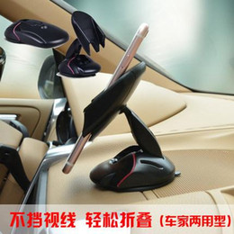Vehicle mounted mobile phone stand instrument desk stick type creative folding mouse type suction cup holder mobile phone universal Holder