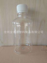 Wholesale pet bottles alcohol bottles sealed bottle ml bottles of liquid transparent plastic bottles plastic bottles