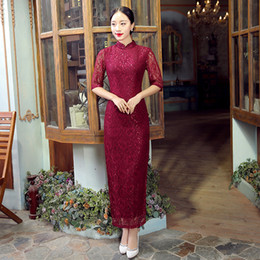Shanghai Story High-grade Lace Cheongsam Long Cheongsam Qipao Dress Long Qipao Chinese Traditional Dress Wine Red