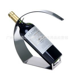 Stainless steel wine rack, stainless steel wine rack, wine rack, wine rack, wine rack