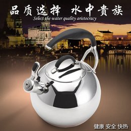 Wholesale Stainless steel whistling kettle L fuel gas cooker general