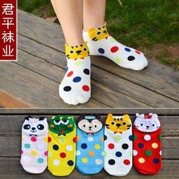 [Jun Ping] Korean cartoon socks stereo wave Ms. cotton socks children lovely socks direct