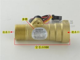 Wholesale Forward gas water heaters accessories hall current sensor The ChengEr water induction switch