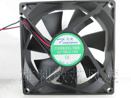 Wholesale Brand New TX9025L18S DC V A CM refrigerator thermostat cabinet cooling fan