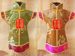 Unusually Chinese style Wedding Decor Wine Bottle Cover Bags Silk brocade Packaging Pouches 10pcs lot mix color