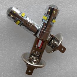 OEM 9~30V 40W H1 cree led car light with lens used for door light,reading light,clearance light,reversing light and parking lamp